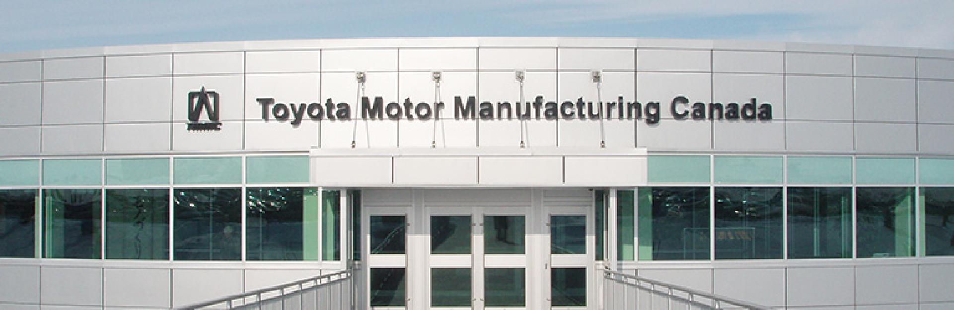 TMMC west plant